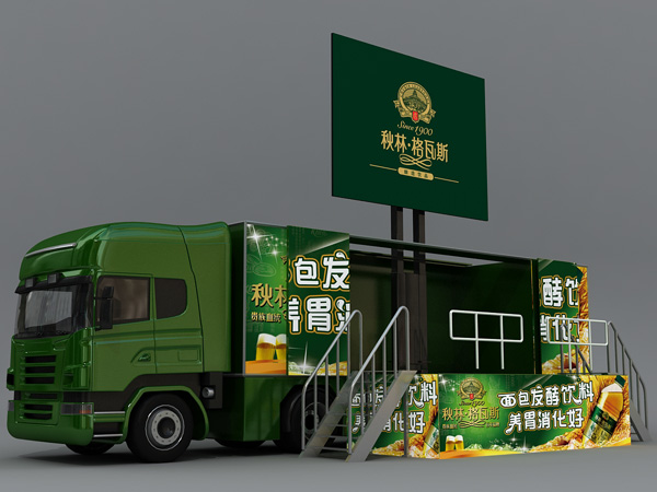 OUTDOOR ADVERTISING CONTAINER SERIES EC20